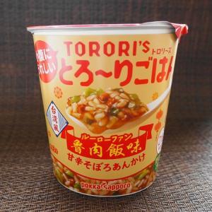 ポッカサッポロ『とろーりごはん魯肉飯味』小腹にピッタリ嬉しい!