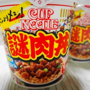 「謎肉丼」魅惑のカップメシを実食