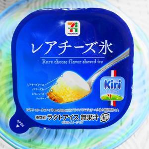 セブンの『レアチーズ氷』ケーキみたいなかき氷アイス
