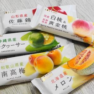 ローソンの日本のフルーツアイスバー☆絶対食べてみて!
