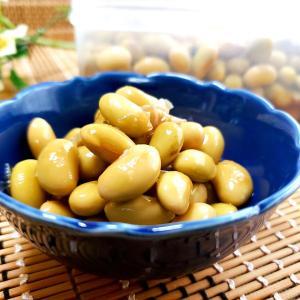 秘伝豆☆味、香りともにみんなを魅了する豆!