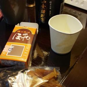 遠刈田温泉で伊達の酒を頂きながら