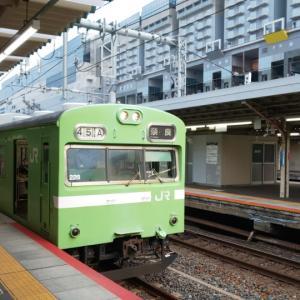 103系と京都駅