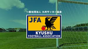 【悲報】なぜ九州勢は高校サッカー選手権で勝てなくなったのかwwwwww