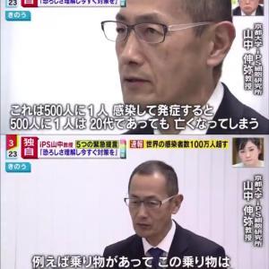 長友佑都が日本のコロナに対する姿勢を痛烈批判、「学校再開」を疑問視