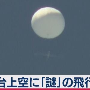 【速報】仙台上空の謎の飛行物体、ゲイ板の住民が全て解決する!!