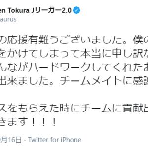 【悲報】先日、相手GKの顔面を蹴った都倉さん、謝罪なしwwwww