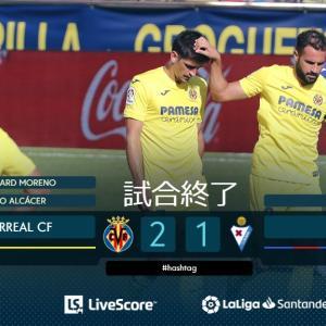 【朗報】久保建英さん、わずか10分で圧倒的存在感を放つwwwなお試合はビジャレアルが2-1で勝利!!