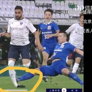 【悲報】FC東京の選手、中国チームからの悪質ファウルで負傷…