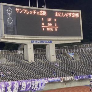 【悲報】広島をボコボコにしてしまった、おこしやす京都…超人気にwwwww