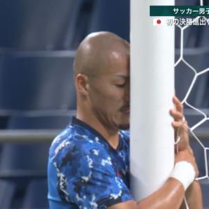 【画像】日本vsスペインで笑ってしまったシーンwwwwwwww