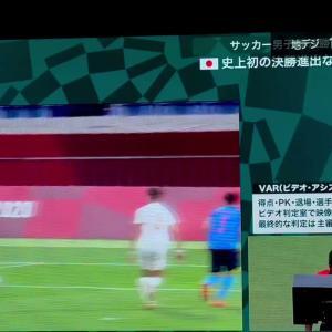 【朗報】今大会の吉田麻也キャプテンが素晴らしすぎる件wwwwwwww