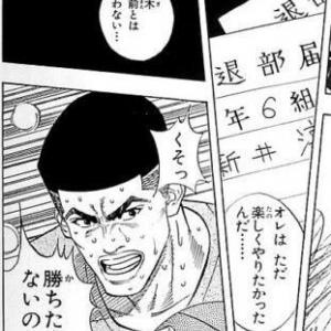 【悲報】長友佑都さん…お前とサッカーするの…息苦しいよ…