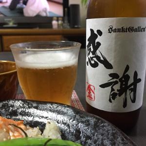 美味しい魚と美味しいビールがあれば