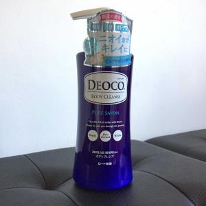 汗臭・体臭・オトナ臭が甘い香りに変化する不思議なボディソープ