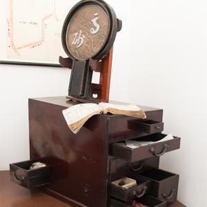 工楽松右衛門旧宅(兵庫県高砂市)  レトロ家具と雑貨
