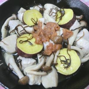 秋の味覚を米油で楽しむ♪ 鶏とさつまいもときのこの梅アヒージョ