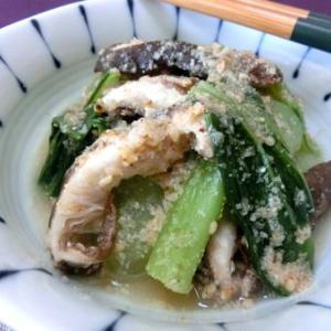 これ!うま!!つゆで料亭の味に♪ 青梗菜と椎茸のつゆだくごま和え