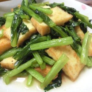 味付けは2つ☆ 小松菜と厚揚げのオイスターソース塩炒め