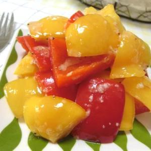 まろやかな甘みにハマります♪ パプリカの塩麹ペッパーナムル