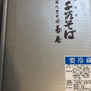 新潟県小千谷市のへぎそば食べ比べ
