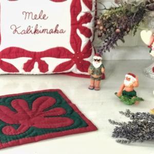 ハワイアンキルト体験レッスンでクリスマスカラー♡