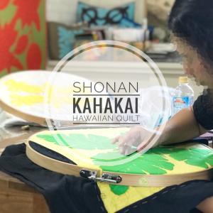 忙しい日々の中、ハワイアンキルトを縫ってるとき ホッと落ち着く時間♪