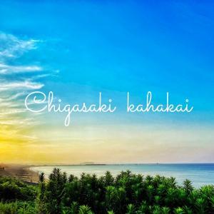 夏休みの思い出♪ 箱根の自然のパノラマが広がるドックラン