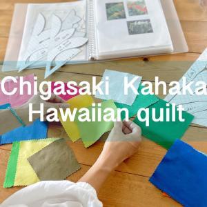 """kahakaiのオリジナルデザインで布の上に咲かせよう♪"""