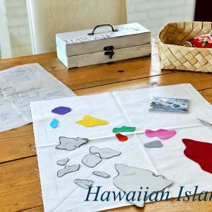ハワイの8つの島には、指定されているそれぞれのカラー
