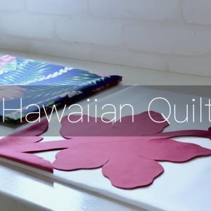ハイビスカスはハワイ語で「アロアロ」