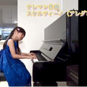 【演奏動画】ピティナ 課題曲チャレンジA1のTちゃん