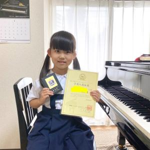 【ピティナ コンペ】予選通過おめでとう!