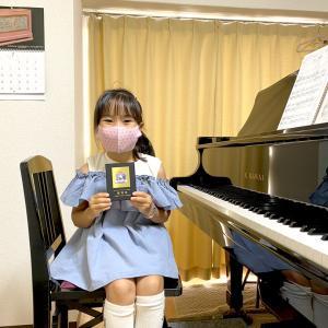 【ピティナ コンペ】予選優秀賞おめでとう!