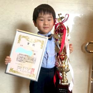 グレンツェンピアノコンクール 金賞受賞!
