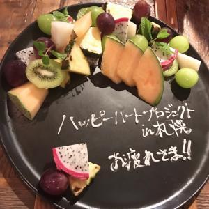 【 札幌でおススメのお店 】
