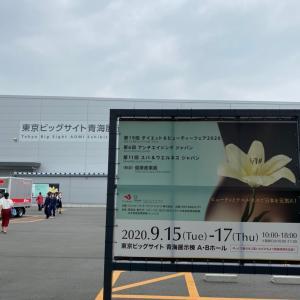 【ダイエットビューティ展示会へ】