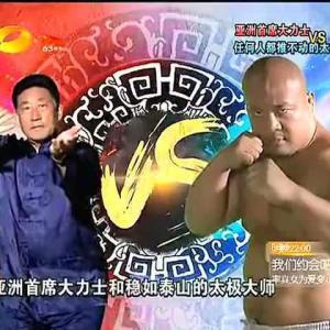 格闘技の勝利と反映された世相(3)