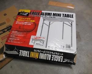North Eagleキャンプテーブル脚、修理。