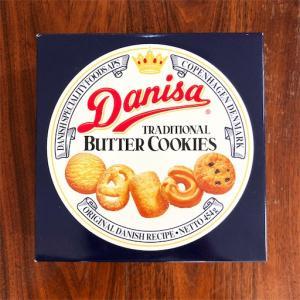 「ぬ」のクッキー~ダニサバタークッキー
