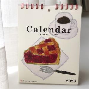 2020年、カレンダーに思うこと