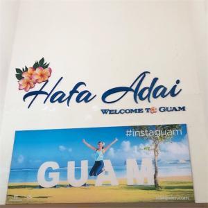 決めたから行けたグアム旅行