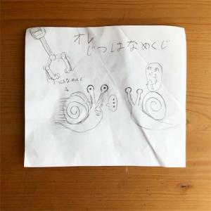 息子作の漫画と、ヤドカリ