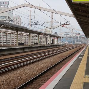 【オフ会】オフ会初体験。2020.1.13  姫路⇒名古屋 遠いよ高いよ(´;ω;`)