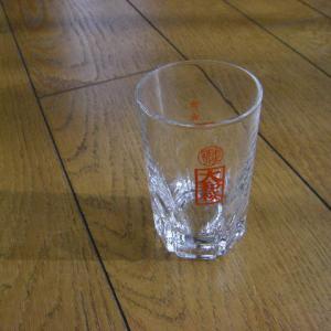 お湯割り用 目盛付き焼酎グラス ~大和桜の赤グラス~