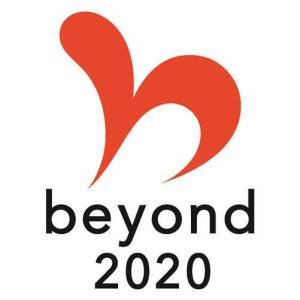オール埼玉で彩る文化プログラム&beyond2020プログラム