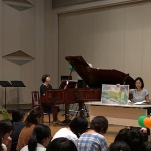 ♪ 夏休み 子育て応援コンサート (1)