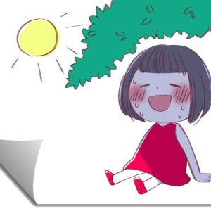 """""""日陰""""に「s」を付けると""""暗い""""【フランス語 単語】"""