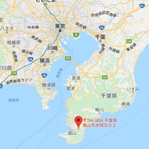千葉県に行ってきます!