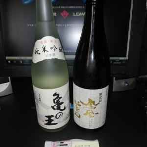 札幌デリヘル プリーズ イズム